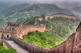 homeschool virtual field trips Great Wall of China